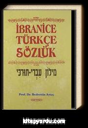İbranice Türkçe Sözlük