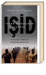 IŞİD Terör Ordusunun İçyüzü