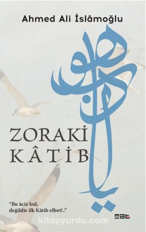 Zoraki Katib - Ahmed Ali İslamoğlu pdf epub