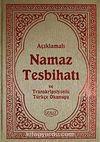 Açıklamalı Namaz Tesbihatı ve Transkripsiyonlu Türkçe Okunuşu (Kod:1008)