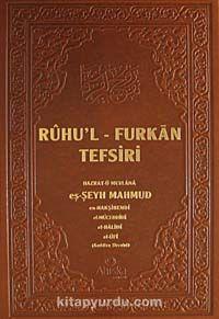 Ruhu'l - Furkan Tefsiri 16 (Deri Cilt) - Hazrat-ü Mevlana eş-Şeyh Mahmud pdf epub