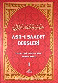 Asr-ı Saadet Dersleri 1(İthal Kağıt)Tefsir - Akaid - Siyer - İlmihal - Sahabe Hayatı -  pdf epub