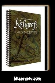 Yeni Başlayanlar İçin Kaligrafi Çalışma Defteri