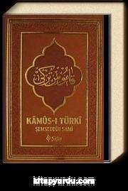 Kamus-ı Türki (Yeni Dizgi)