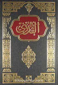Kuduri (Arapça) -  pdf epub