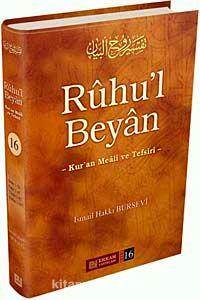 Ruhu'l Beyan 16 - İsmail Hakkı Bursevi pdf epub