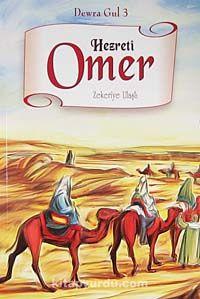 Hazreti Omer