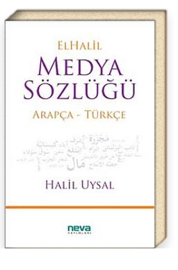 El-Halil Medya Sözlüğü Arapça-Türkçe