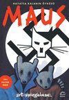 Maus / Hayatta Kalanın Öyküsü