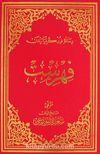 Fihrist Risalesi (Osmanlıca - Büyük Boy) (Kod:615)
