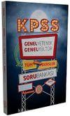 2017 KPSS Genel Yetenek Genel Kültür Tüm Dersler Soru Bankası
