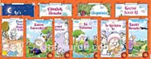 Nasrettin Hoca Serisi (10 Kitap) - Cengiz Demir pdf epub