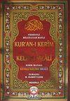 Fihristli Bilgisayar Hatlı Kur'an-ı Kerim ve Kelime Meali & Kırık Manalı Renkli Kelime Meali