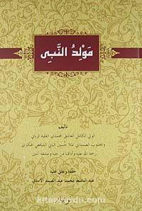 Mevludun Nebi ( Arapça Harfleriyle Kürtçe Mevlid) / Ertusi -  pdf epub