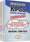 2017 KPSS Eğitim Bilimleri Modüler Set
