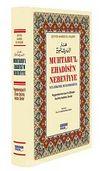 Muhtaru'l Ehadisi'n Nebeviyye Ve'l Hikemil Muhammediyye (Şamuha) & Peygamberimiz (sav)'in Dilinden Seçilmiş Hadisler, Dersler