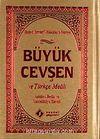Büyük Cevşen ve Türkçe Meali (Ashab-ı Bedir ve Celcelütiye İlaveli) (10x14)