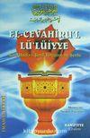 El-Cevahiru'l Lüiyye