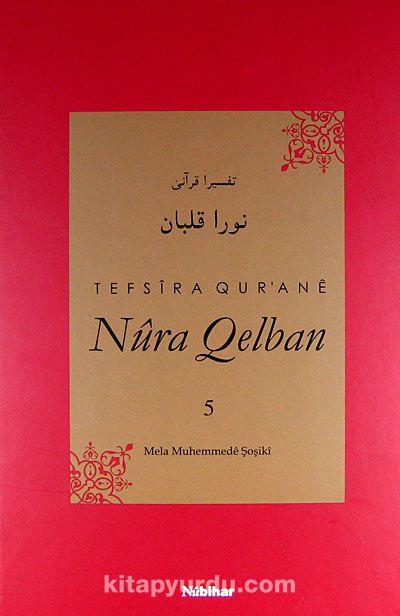 Tefsira Qur'ane Nura Qelban Cilt:5 - Mela Muhemmede Şoşiki pdf epub