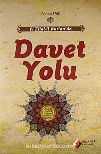 Fi Zilal-il Kur'an'da Davet Yolu - Ahmed Faiz pdf epub