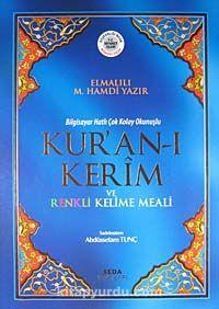 Kur'an-ı Kerim ve Renkli Kelime Meali / Bilgisayar Hatlı-Cami Boy (Kod:154) -  pdf epub