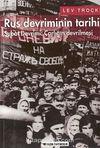 Rus Devriminin Tarihi Cilt 1 / Şubat Devrimi: Çarlığın Devrilmesi