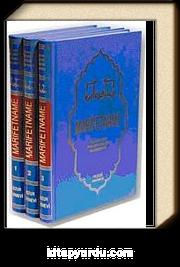 Marifetname E. İbrahim Hakkı Hazretleri 3 Cilt