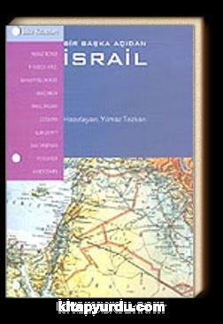 Bir Başka Açıdan İsrail