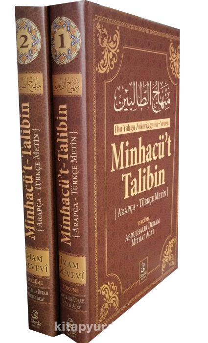 Minhacüt-Talibin (Arapça Türkçe Tam Metin) (2 Cilt takım)