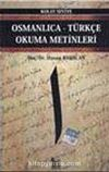 Osmanlıca-Türkçe Okuma Metinleri -3