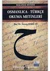 Osmanlıca-Türkçe Okuma Metinleri -8