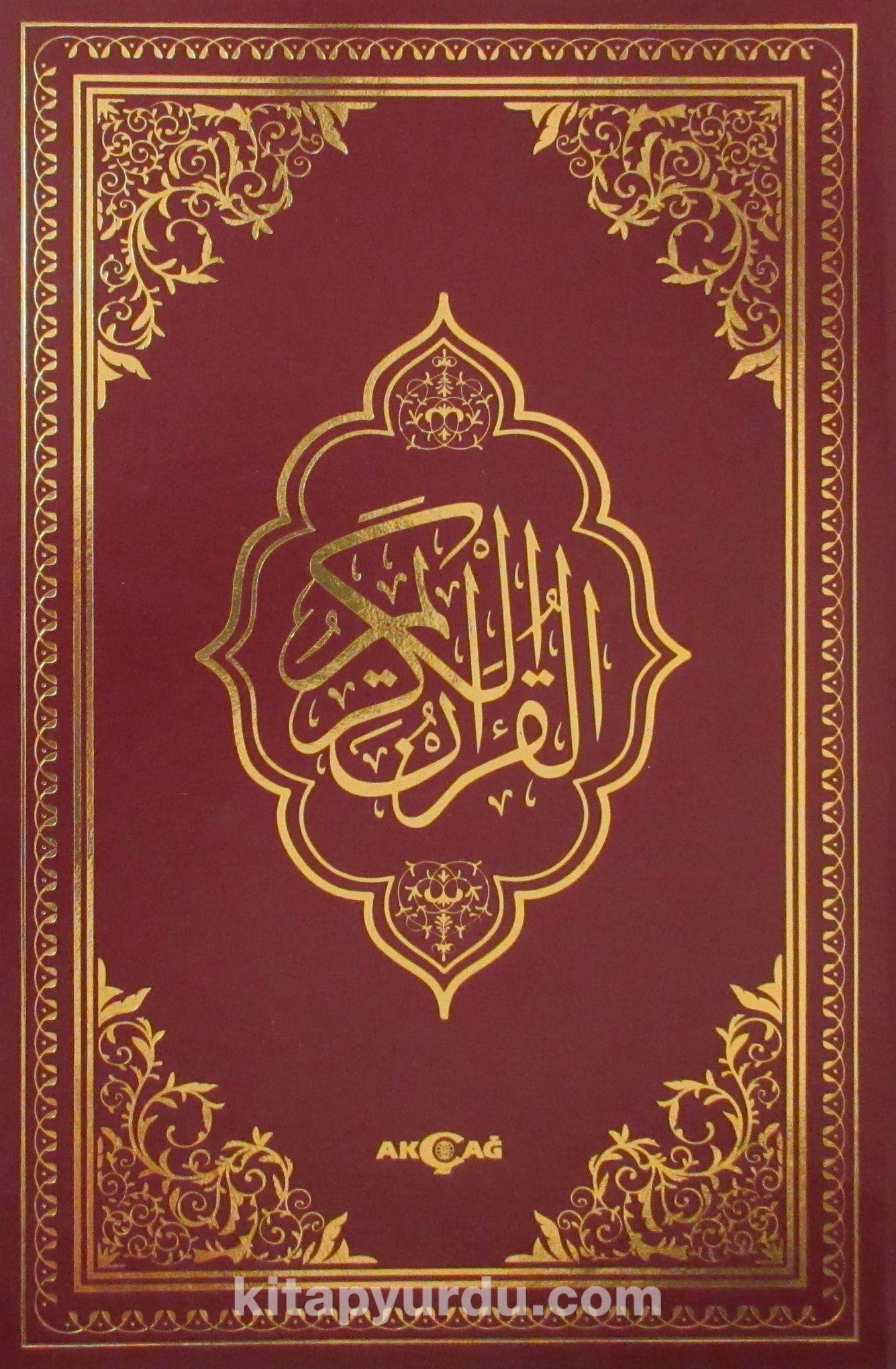 Kur'an-ı Kerim Bilgisayar Hatlı Orta Boy-Fihristli