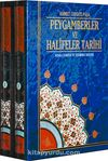Peygamberler ve Halifeler Tarihi (2 Cilt) & Kısas-ı Embiya ve Tevarih-i Hulefa