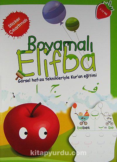 Boyamalı Elifba (7-12 Yaş) & Görsel Hafıza Teknikleriyle Kur'an Eğitimi