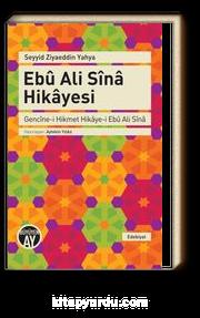 Ebu Ali Sina Hikayesi