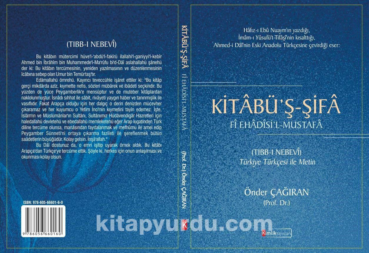 Kitabü'ş-Şifa Fi Ehadisi'l-Mustafa