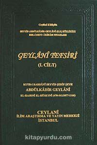 Geylani Tefsiri (6 Cilt) - Seyyid Abdülkadir Geylani pdf epub