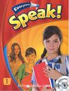 Everyone Speak 1 with Workbook +Hybrid CD