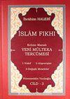 İslam Fıkhı Kelime Manalı Mülteka Tercümesi Cilt 3