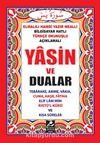 Yasin ve Dualar & Bilgisayar Hatlı Türkçe Okunuşlu Açıklamalı (Cep Boy-MKO1)