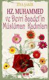 Hz.Muhammed ve Devri Saadet'in Müslüman Kadınları