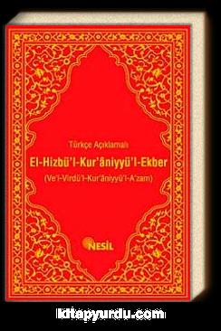 Türkçe Açıklamalı El-Hizbü'l Kur'aniyyü'l Ekber