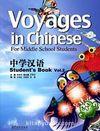 Voyages in Chinese 2 Student's Book +MP3 CD (Gençler için Çince Kitap+MP3 CD)