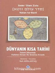 Dünyanın Kısa Tarihi & İslami Dönemde Kaleme Alınan İlk İbranice Kronik, Natan Ha-Bavli , IV/B-1. Dizi - Sayı:1 2014