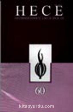 Sayı:60 Aralık 2001-Hece Aylık Edebiyat Dergisi