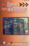 Sayı:16-17-Ermeni Araştırmaları Kış 2004-İlkbahar 2005