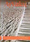 Ayvakti / Sayı:130-131 Temmuz-Ağustos 2011 Aylık Kültür ve Edebiyat Dergisi
