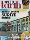 Derin Tarih Sayı:5 Ağustos 2012
