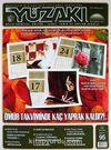 Yüzakı Aylık Edebiyat, Kültür, Sanat, Tarih ve Toplum Dergisi/Sayı:95 Ocak 2013