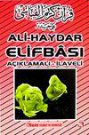 Ali Haydar Efendinin Kur'an-ı Kerim Elifbâsı (Şafiiler için ilaveli)